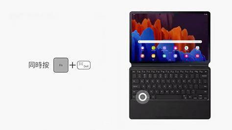 Galaxy Tab S7|S7+ 5G 筆電級的體驗